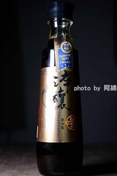 【宅配︱團購︱調味料】淬釀醬油露-滷出好滋味.非基因改造/簡單純粹/甘露美味