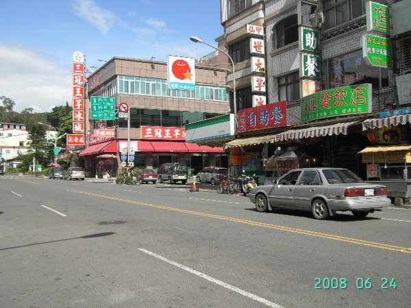 甲仙街景1