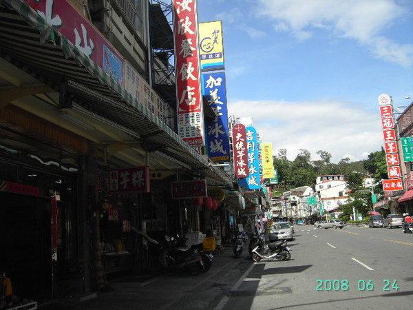 甲仙街景2