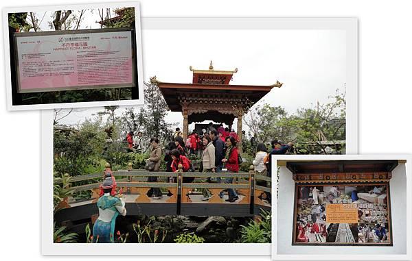 Mar 25, 2010 臺北國際花卉博覽會16.jpg