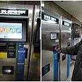 韓國~subway