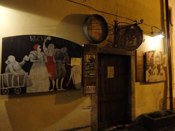 地窖餐廳~KRCMA