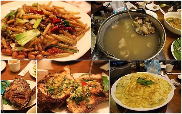 魯媽媽雲南擺夷料理