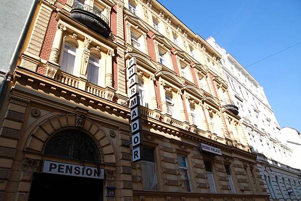 Pension Pharmador at Vienna
