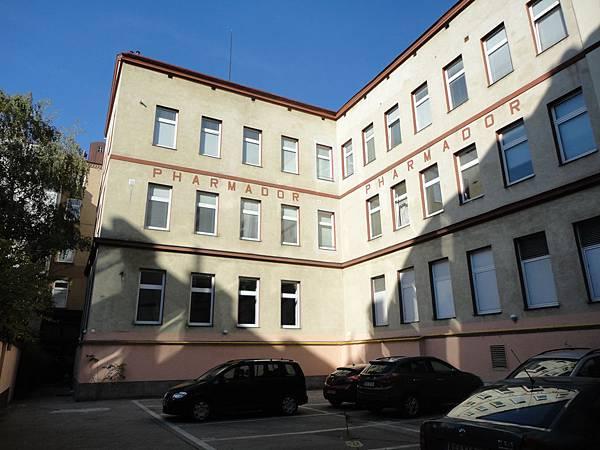 Pension Pharmador at Vienna