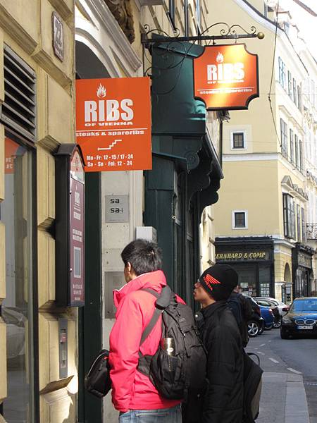 Vienna Ribs