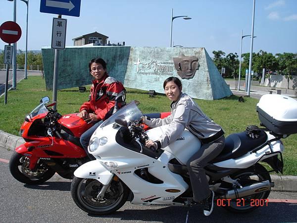 2007 重車之旅