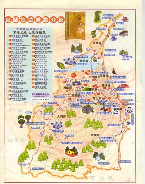 宜蘭map