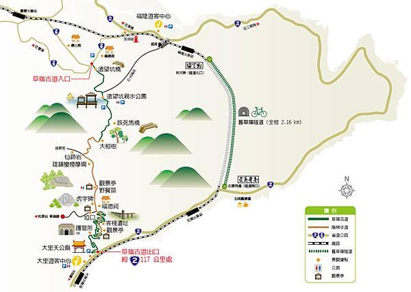 草嶺古道_Map