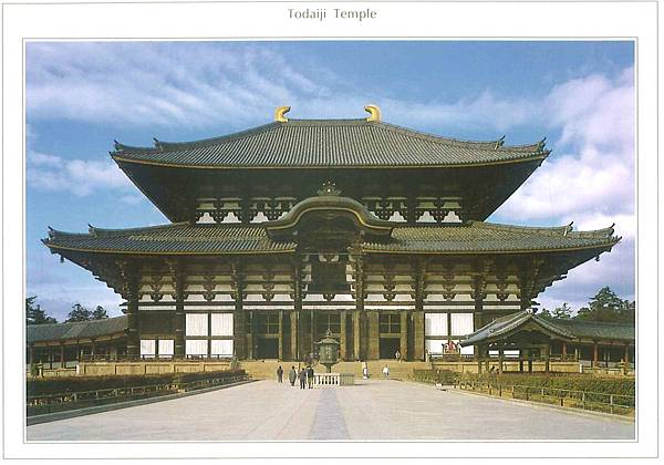 Todaiji Temple @ Nara, Japan