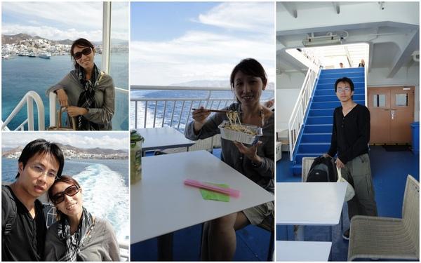 Naxso to Santorini
