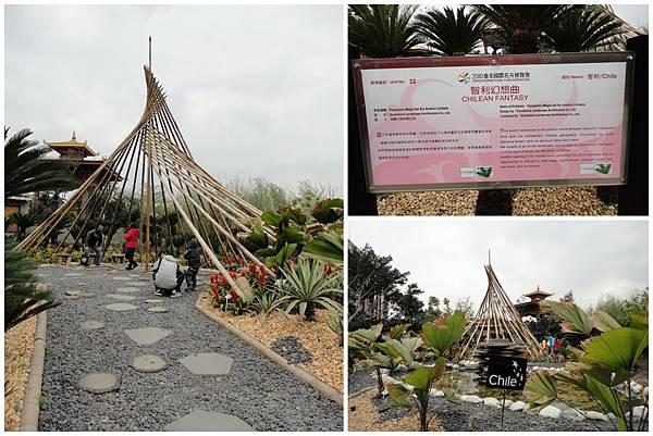 Mar 25, 2010 臺北國際花卉博覽會15.jpg