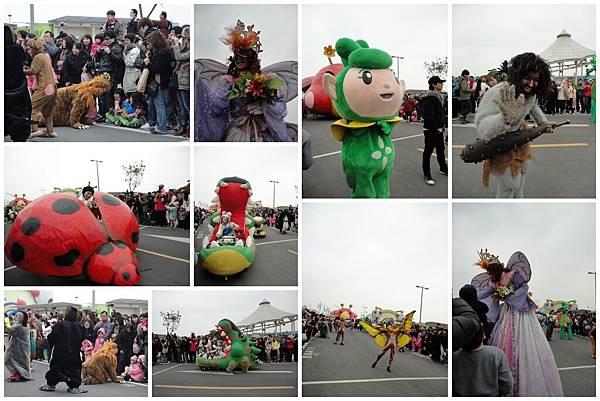 Mar 25, 2010 臺北國際花卉博覽會32.jpg