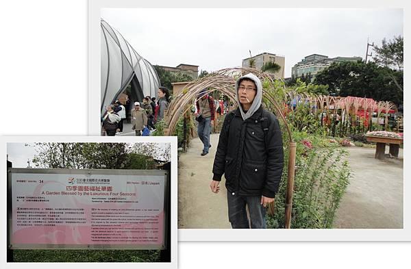 Mar 25, 2010 臺北國際花卉博覽會14.jpg