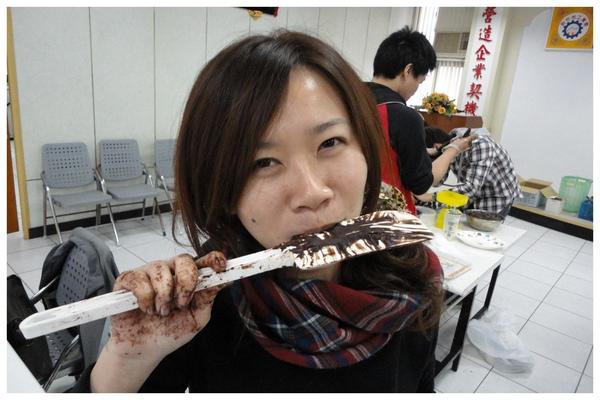 法式松露巧克力製作班