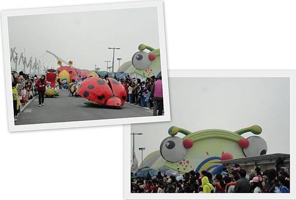 Mar 25, 2010 臺北國際花卉博覽會31.jpg