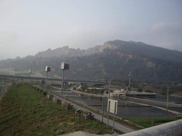 三義火焰山