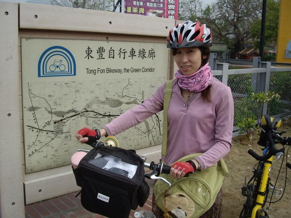 東豐自行車綠廊-a