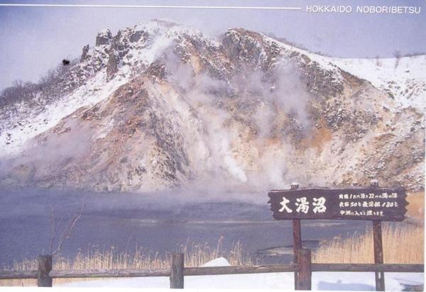 Post card_Hokkaido