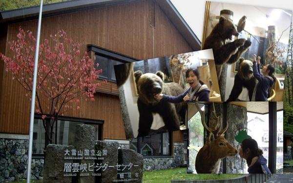 北海道_Day 2