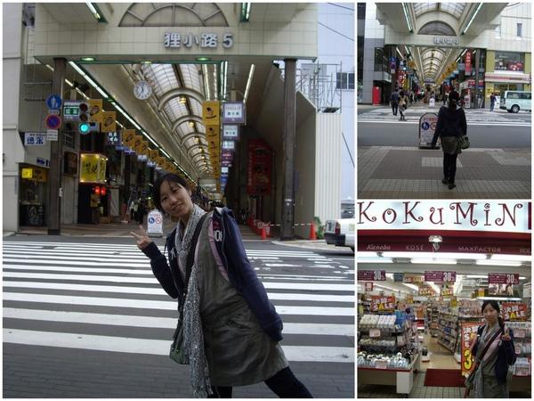 北海道_Day 3