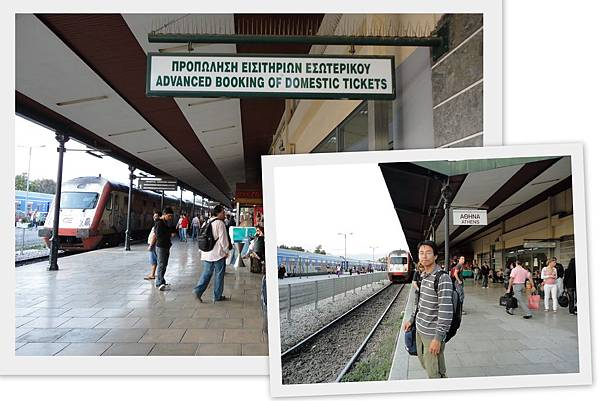 Kalambaka to Athens14.jpg