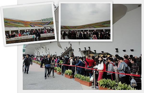 Mar 25, 2010 臺北國際花卉博覽會28.jpg