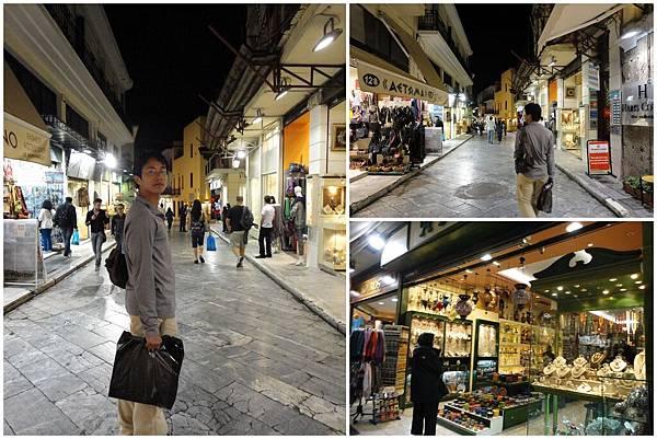 Athens21.jpg
