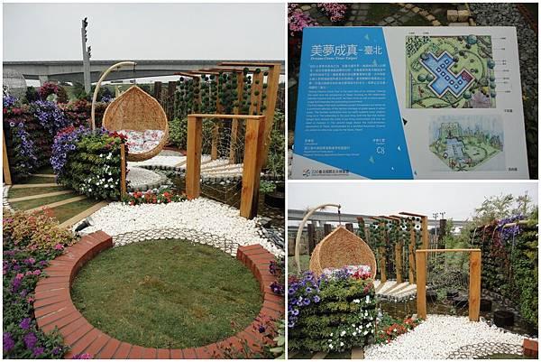 Mar 25, 2010 臺北國際花卉博覽會34.jpg