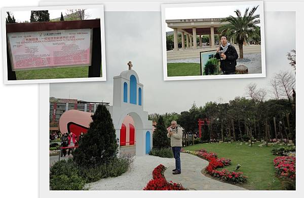 Mar 25, 2010 臺北國際花卉博覽會24.jpg