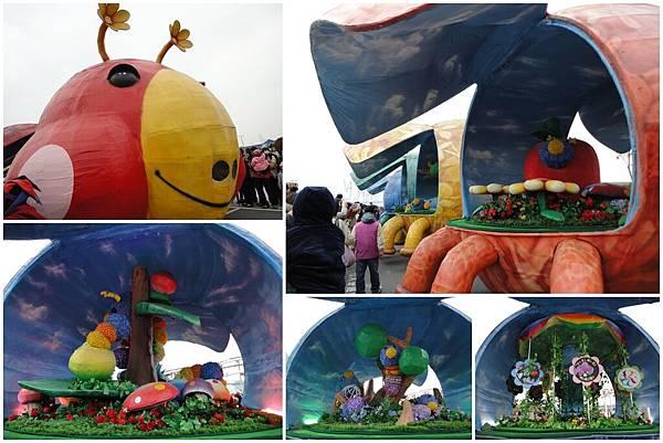 Mar 25, 2010 臺北國際花卉博覽會33.jpg
