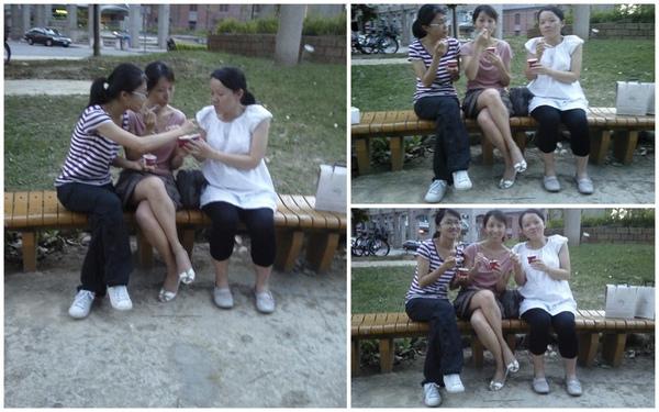 護城河畔吃冰淇淋