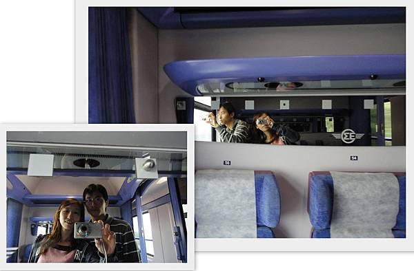 Athens to Kalambaka3.jpg