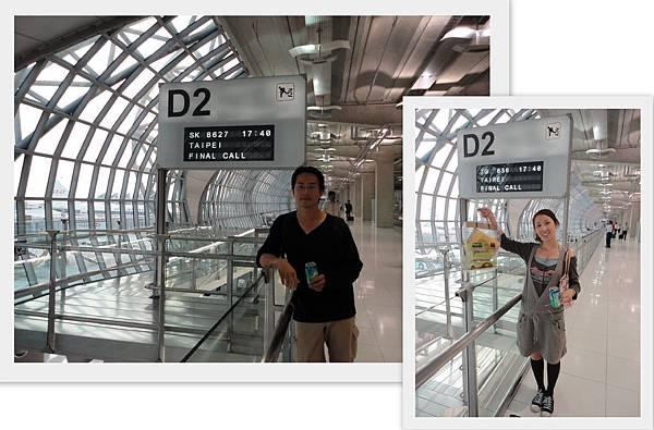 Athens to Taipei9.jpg