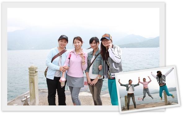 日月潭環湖