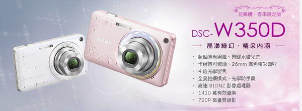 Sony W350D