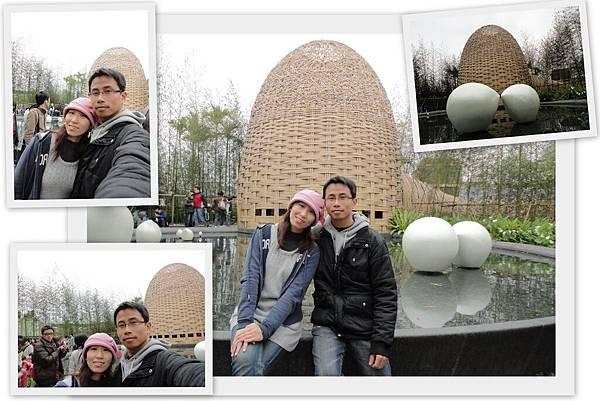 Mar 25, 2010 臺北國際花卉博覽會26.jpg