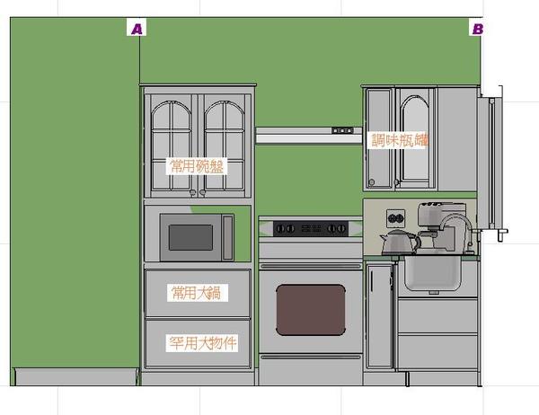 Gillian's kitchen section1 - reno.jpg