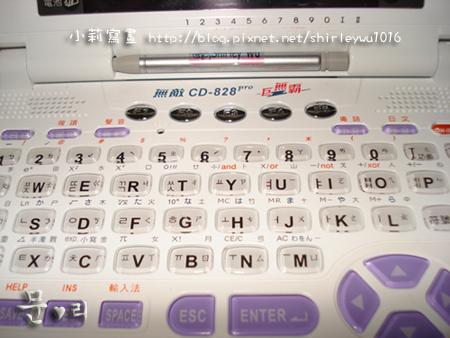 打韓文用字典