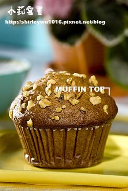 muffin top2.jpg