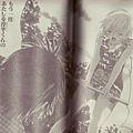 ichigo_142.jpg