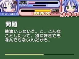 20070420ls10.jpg