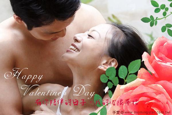 lovecard01.jpg
