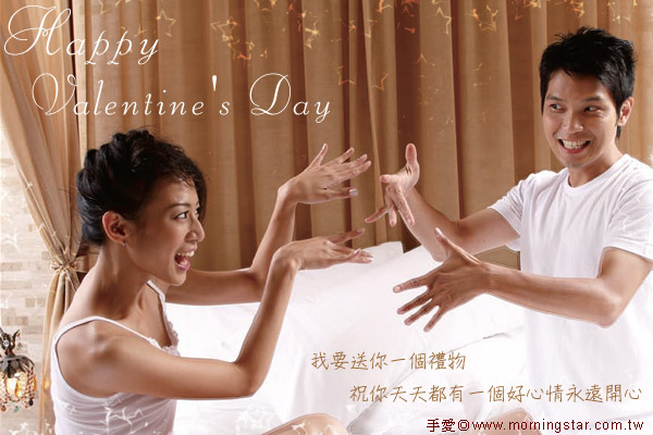 lovecard03.jpg
