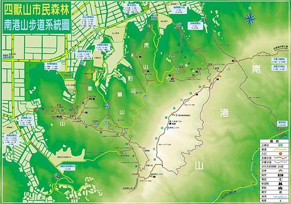 四獸山市民森林南港山步道系統圖