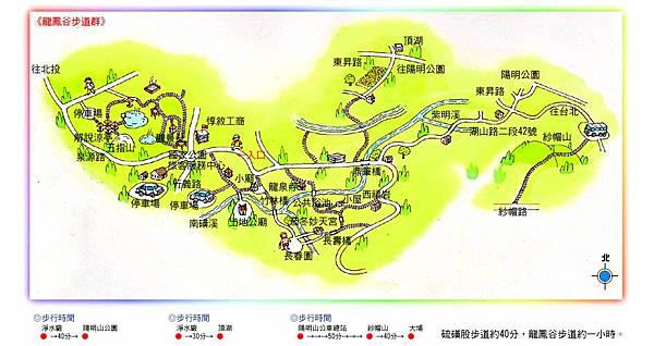 龍鳳谷步道群