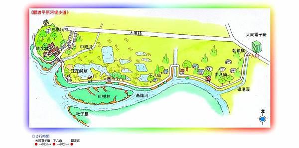 關渡平原河堤步道