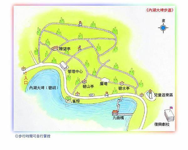 內湖大埤(碧湖)步道