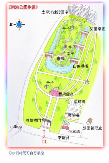 南港公園步道