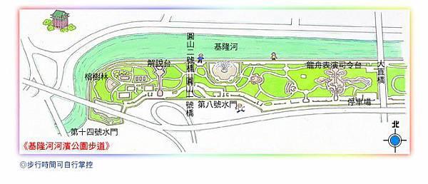 基隆河河濱公園步道